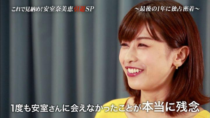 2018年09月18日加藤綾子の画像49枚目