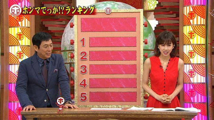 2018年09月19日加藤綾子の画像11枚目