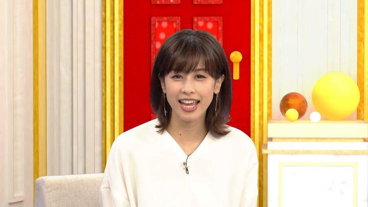 2018年09月20日加藤綾子の画像01枚目