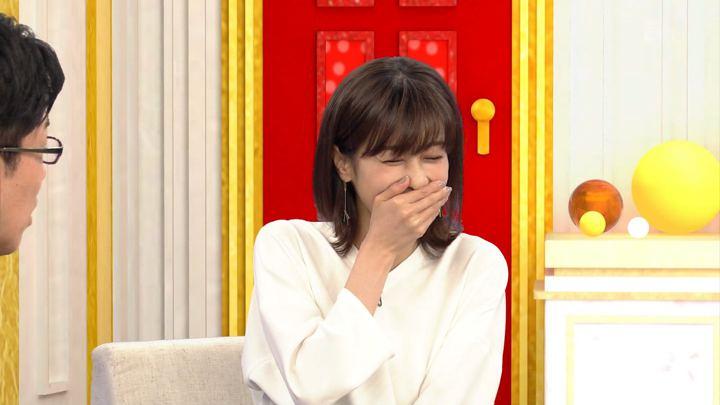 2018年09月20日加藤綾子の画像03枚目