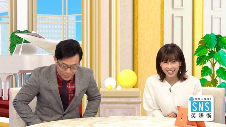 2018年09月20日加藤綾子の画像04枚目