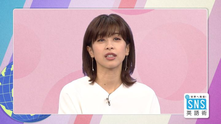 2018年09月20日加藤綾子の画像05枚目