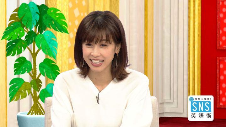 2018年09月20日加藤綾子の画像08枚目