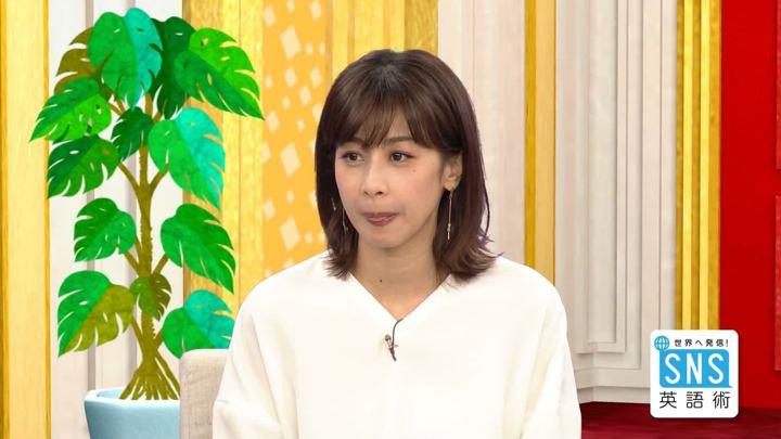 2018年09月20日加藤綾子の画像09枚目