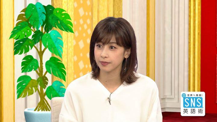 2018年09月20日加藤綾子の画像10枚目