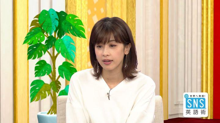 2018年09月20日加藤綾子の画像11枚目