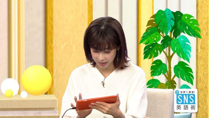 2018年09月20日加藤綾子の画像12枚目