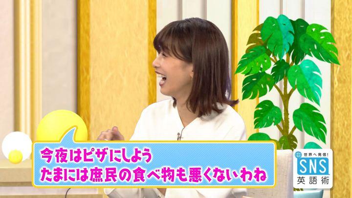 2018年09月20日加藤綾子の画像13枚目