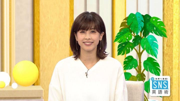 2018年09月20日加藤綾子の画像15枚目