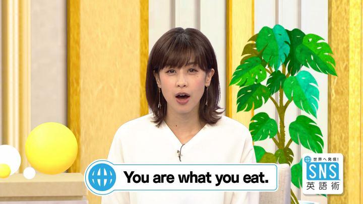 2018年09月20日加藤綾子の画像16枚目