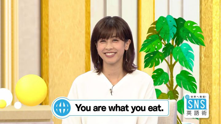 2018年09月20日加藤綾子の画像17枚目