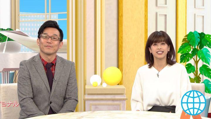 2018年09月20日加藤綾子の画像18枚目