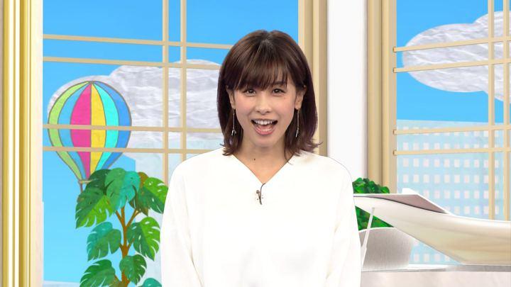 2018年09月20日加藤綾子の画像20枚目
