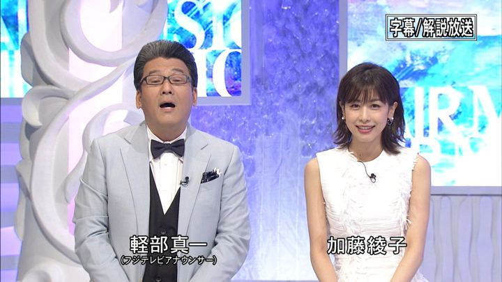 2018年09月22日加藤綾子の画像01枚目