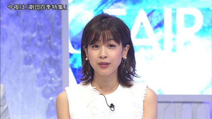 2018年09月22日加藤綾子の画像11枚目