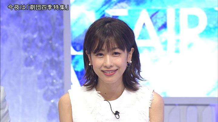 2018年09月22日加藤綾子の画像12枚目