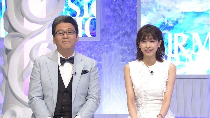 2018年09月22日加藤綾子の画像13枚目
