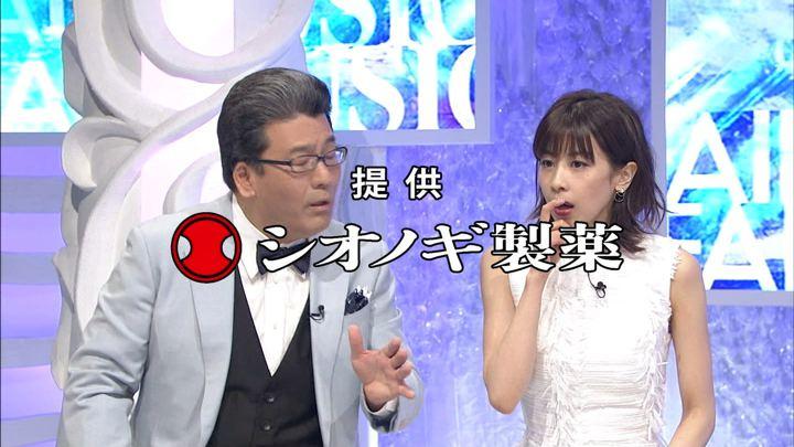 2018年09月22日加藤綾子の画像14枚目