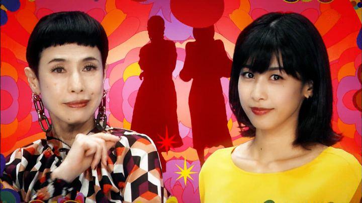 2018年09月27日加藤綾子の画像01枚目