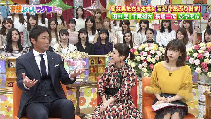 2018年09月27日加藤綾子の画像05枚目