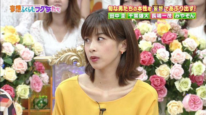 2018年09月27日加藤綾子の画像06枚目