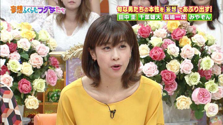 2018年09月27日加藤綾子の画像13枚目