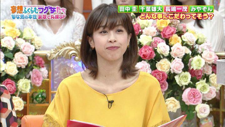 2018年09月27日加藤綾子の画像18枚目