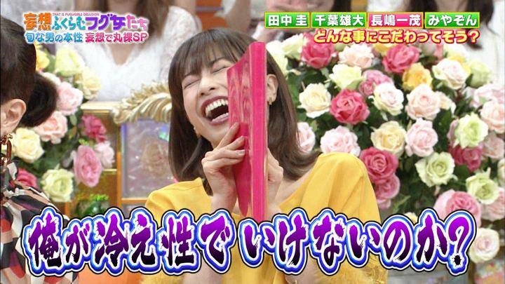 2018年09月27日加藤綾子の画像19枚目
