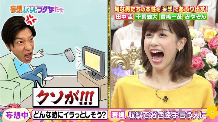 2018年09月27日加藤綾子の画像21枚目