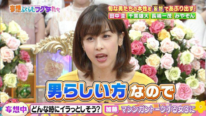 2018年09月27日加藤綾子の画像22枚目