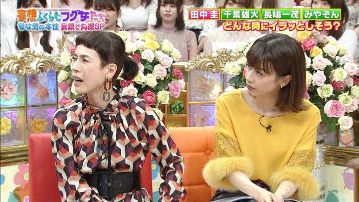 2018年09月27日加藤綾子の画像24枚目