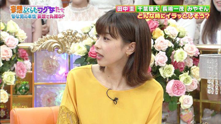 2018年09月27日加藤綾子の画像25枚目