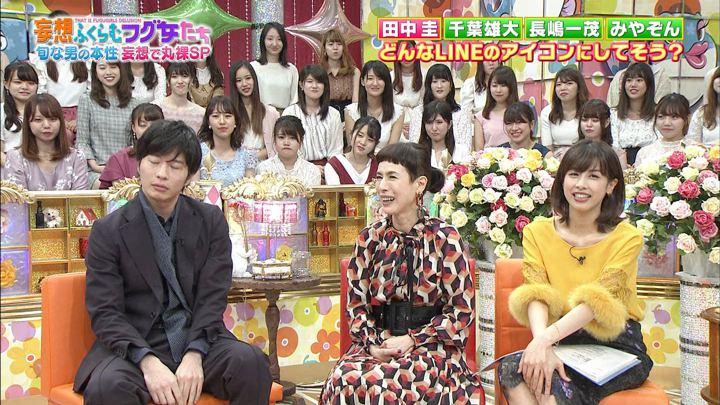 2018年09月27日加藤綾子の画像27枚目