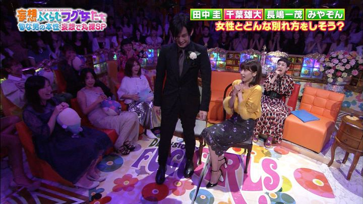 2018年09月27日加藤綾子の画像31枚目