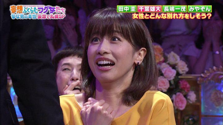 2018年09月27日加藤綾子の画像32枚目