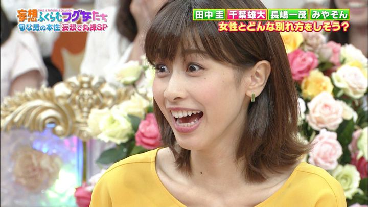 2018年09月27日加藤綾子の画像36枚目