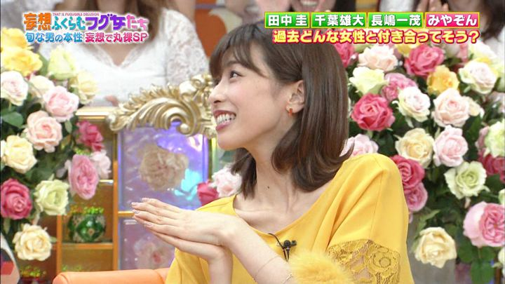 2018年09月27日加藤綾子の画像39枚目