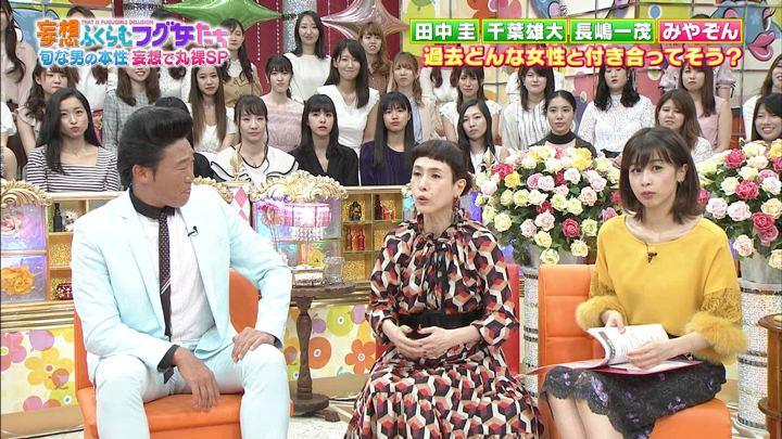 2018年09月27日加藤綾子の画像40枚目