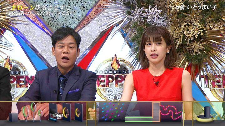 2018年09月28日加藤綾子の画像03枚目