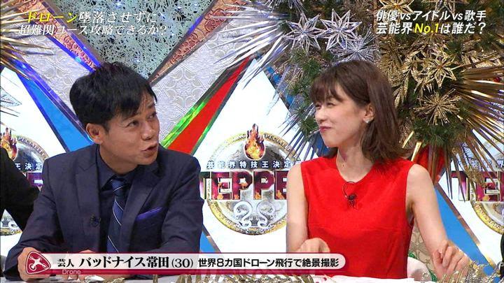 2018年09月28日加藤綾子の画像11枚目