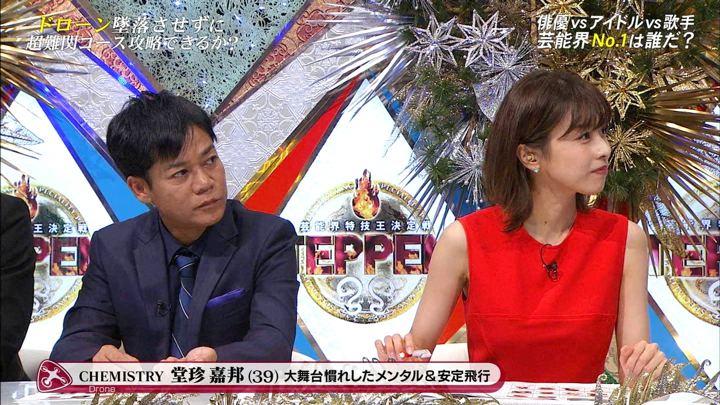 2018年09月28日加藤綾子の画像13枚目