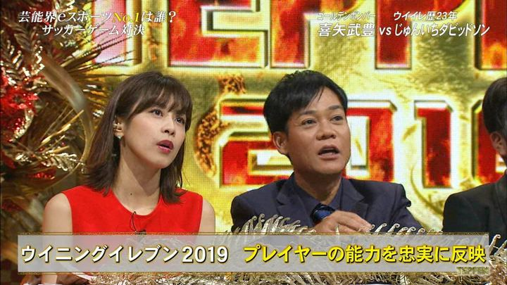 2018年09月28日加藤綾子の画像20枚目