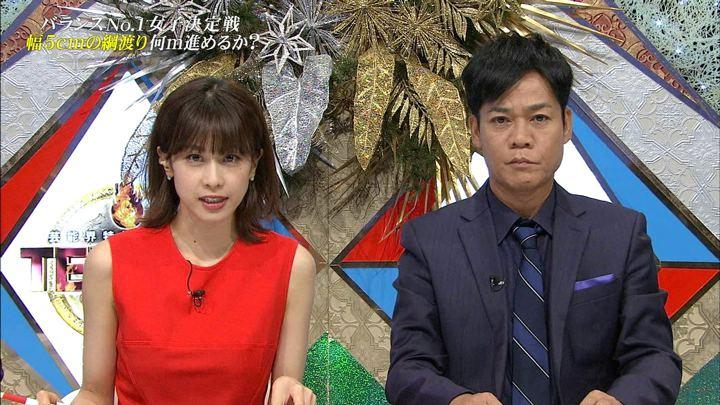 2018年09月28日加藤綾子の画像31枚目