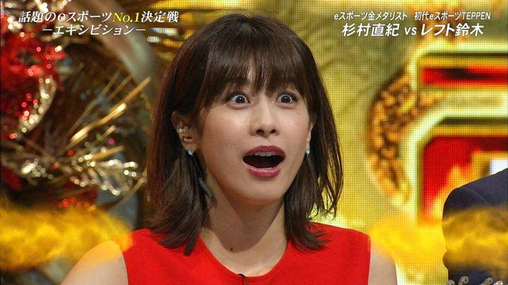 2018年09月28日加藤綾子の画像36枚目