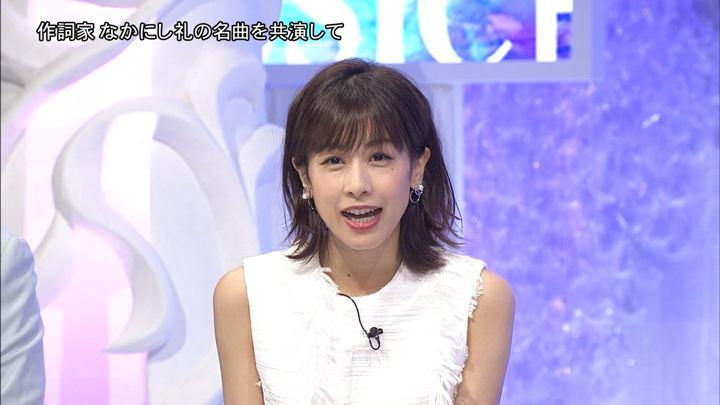 2018年09月29日加藤綾子の画像05枚目