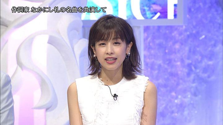 2018年09月29日加藤綾子の画像06枚目