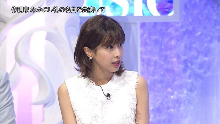 2018年09月29日加藤綾子の画像09枚目