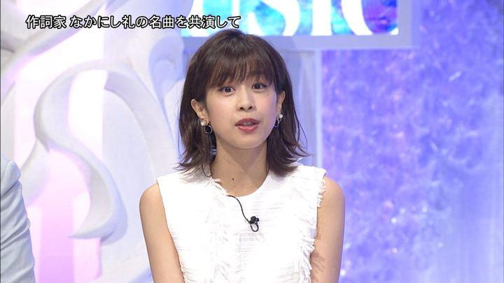 2018年09月29日加藤綾子の画像10枚目