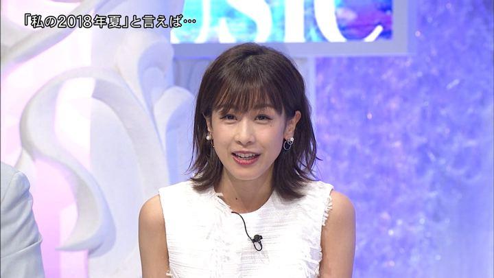 2018年09月29日加藤綾子の画像18枚目