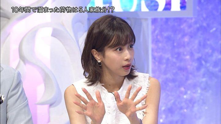2018年09月29日加藤綾子の画像22枚目